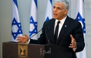 """لابيد يستنكر هتافات """"الموت للعرب"""" في """"مسيرة الأعلام"""": ليست يهودية ولا إسرائيلية"""