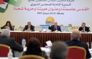 """عباس: أدعو """"فتح"""" و""""حماس"""" وفصائل منظمة التحرير والجهاد للعودة فورا لحوار جاد على مدار الساعة"""