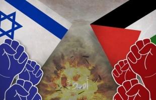 كوريا الشمالية تصف إسرائيل بـ الكيان السرطاني بسبب حرب غزة