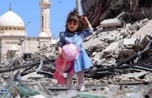 ناشونال إنترست: المأساة الحقيقية لحروب إسرائيل في غزة ستستمر دون فك الحصار