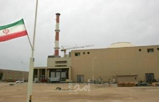 """موقع: استهداف """"منظمة الطاقة النووية"""" نقطة تحول في الحرب السرية بين إسرائيل وإيران"""