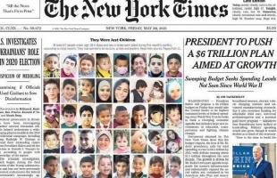 """بعد صور الأطفال.. """"نيويورك تايمز"""" تنشر تقريراً بالفيديو عن استهداف المدنيين خلال العدوان على غزة"""
