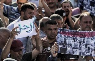 هآرتس: السلطة الفلسطينية في مأزق والنتيجة المزيد من العنف
