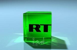 """الخارجية الروسية: قناة """"RT"""" في ألمانيا تتعرض لحرب إعلامية حقيقية"""