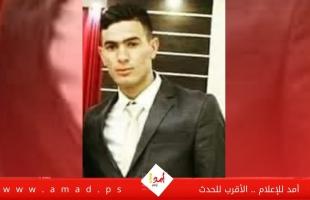 """محدث - الصحة: استشهاد الشاب """"محمد حسن"""" من بلدة قصرة برصاص قوات الاحتلال"""