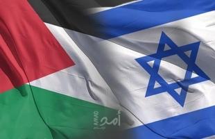 فرانس برس: تقارب خجول بين السلطة الفلسطينية وإسرائيل مع غياب أفق السلام
