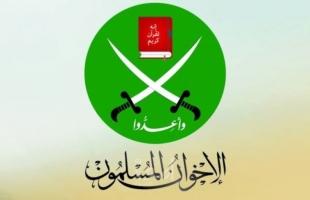 """حرب """"الإخوان المسلمين"""" تتصاعد بين """"جبهة لندن"""" بقيادة منير وجبهة إسطنبول بقيادة حسين"""