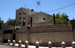 نتنياهو وعائلته يغادرون مقر رئاسة وزراء إسرائيل بالقدس- صور