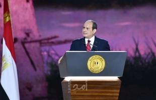 مفاجأة الرئيس السيسي للمقبلين على الزواج