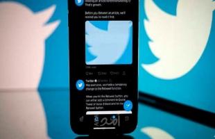 """""""تويتر"""" يجري تعديلات في تصميمه بعد شكوى مستخدميه من صداع"""
