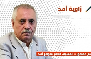 """تآكل """"الشرعية الفلسطينية"""".. ممر تعبيد الانفصال العام!"""