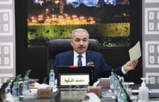قرارات الحكومة الفلسطينية والموافقة على التقاعد المبكر