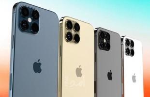 """هاتف """"آيفون 13"""" المرتقب يحتوي على تقنية اتصالات فريدة من نوعها"""