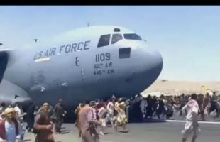 """واشنطن تدعو الرعايا الأميركيين إلى تجنب التوجه مطار كابول بسبب """"تهديدات أمنية"""""""