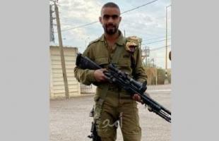 """عائلة """"أبو غانم"""" تعلن براءتها من المتطرف """"محمد"""" الذي أعدم (4) شبان في جنين"""
