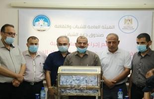 """غزة: """"صندوق الشباب"""" يجري القرعة العلنية لاختيار المستفيدين من القرض الحسن للزواج"""