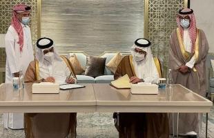 توقيع البروتوكول المعدل لمحضر إنشاء مجلس التنسيق السعودي القطري