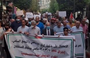 أبو ليلى: ما يجري من اعتداءات على الحريات العامة يسيء للمسيرة الوطنية ونطالب بإجراء الانتخابات- فيديو وصور