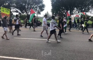 رجلان مؤيدان للفلسطينيين يحاكمان بتهمة الكراهية لإسرائيل في لوس أنجلوس