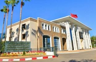 """المغرب: """"الاتحاد الاشتراكي"""" يرحب بالمشاركة في الحكومة..بشرط!"""