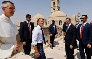 ماكرون يختتم جولته بالعراق في أربيل بعد بغداد والموصل