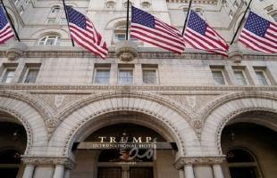 ترامب يبيع فندقه في واشنطن المخطوط اسمه بحروف ذهبية