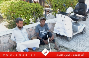 شاهد اعتصام ذوي الحاجات الخاصة أمام مقر التشريعي بغزة