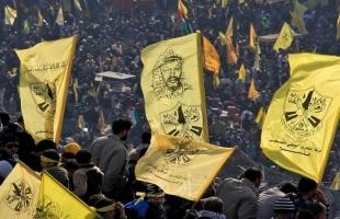 المنظمات الشعبية في فتح: تدخل بعض الوزراء في النقابات والاتحادات مرفوض ومدان
