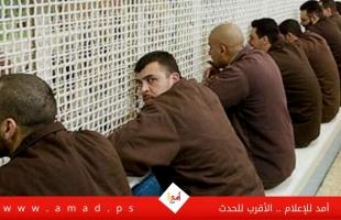 (6) أسرى يدخلون أعوامًا جديدة داخل سجون الاحتلال
