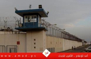 """إعلام الأسرى لـ""""أمد"""": ما نشر حول استمرار العقوبات على أسرى الجهاد """"غير دقيق"""""""
