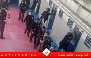 """قوات القمع تقتحم قسم (1) في سجن """"جلبوع"""" وتعتدي على الأسرى"""