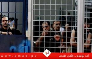 تحالف القوى الفلسطينية في سوريا ولجنة المتابعة العليا يحذران من اشتداد الهجمة على أسرى الجهاد
