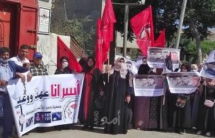 خانيونس: تظاهرة دعماً واسناداً للأسرى في سجون الاحتلال