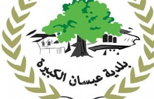بلدية عبسان تحذر المواطنين من الحديد المستخرج من تحت الأنقاض