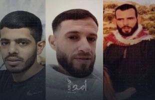 الرئاسة الفلسطينية تدين جريمتي قوات الاحتلال في القدس وجنين
