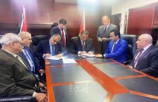 رام الله: الأوقاف وهيئة تسوية الأراضي توقعان اتفاقية تعاون لتسجيل الأراضي الوقفية