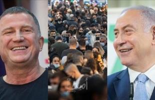 """يديعوت: أدليشتاين يقرر التنافس على رئاسة حزب """"الليكود"""" أمام نتنياهو"""