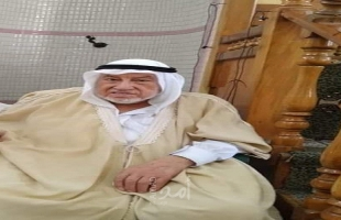 رحيل الشيخ الجليل فؤاد محمود علي عيد عضو المجلس التشريعي الاول