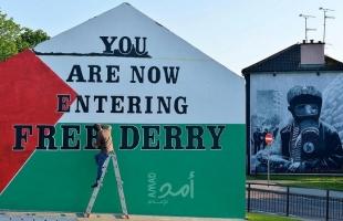 """""""التايمز"""": موقف سالي روني المناهض لإسرائيل نابع من تقليد إيرلندي طويل"""