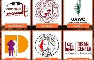 إسرائيل ترسل موفداً إلى واشنطن لمناقشة القرار ضد المؤسسات الفلسطينية الستة