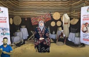 """إطلاق فعاليات مهرجان """"الجذور التراثي"""" رقمياً في غزة"""