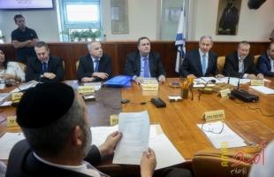 """معاريف: اجتماع لـ """"الكابينيت"""" على خلفية اتفاق التهدئة مع حماس"""