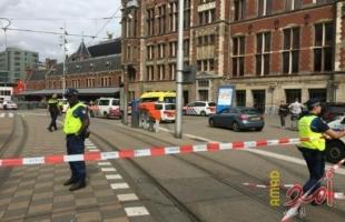 قتيلان وجريحان جراء هجوم بسكين في غرب هولندا - تفاصيل
