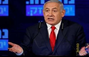 """إسرائيل: كتلة """"ميرتس"""" تجمع تواقيع برلمانية لمساءلة نتنياهو"""