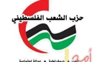 حزب الشعب الفلسطيني ينعي الصحفي مصطفى البربار