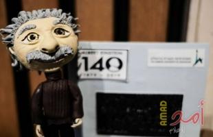 بيع رسالة بخط يد أينشتاين.. ماذا كتب فيها وكم ثمنها؟