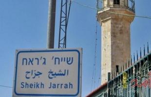 """محكمة الاحتلال تقرر تجميد إخلاء منازل المواطنين في """"كبانية أم هارون"""" بالشيخ جراح"""