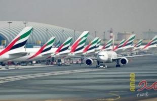 الإمارات تسمح بسفر مواطنيها المطعمين بجرعات كاملة للدول المحظورة