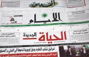 عناوين الصحف الفلسطينية 23/10/2021
