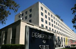 الخارجية الأمريكية: إطلاق نار قرب مدخل سفارتنا في هايتي